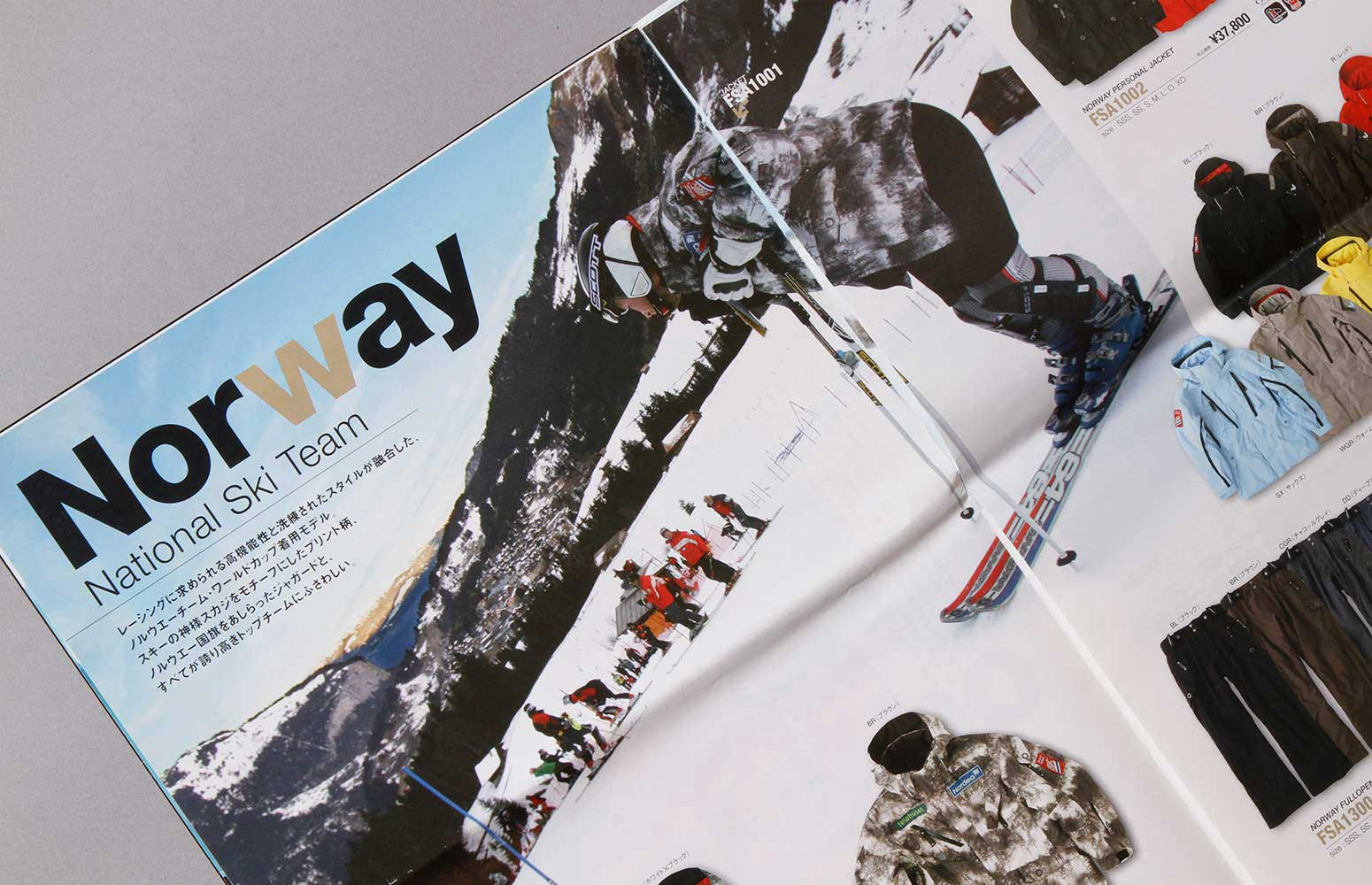 Phenix Ski Collection Catalog