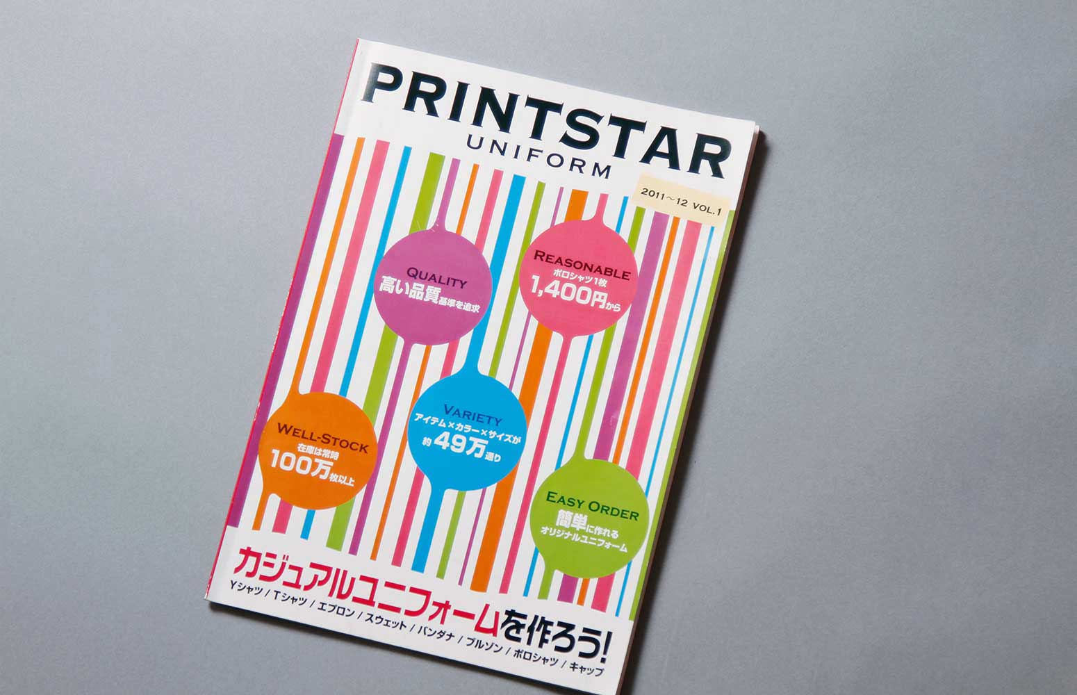 Print Star Collection Catalog