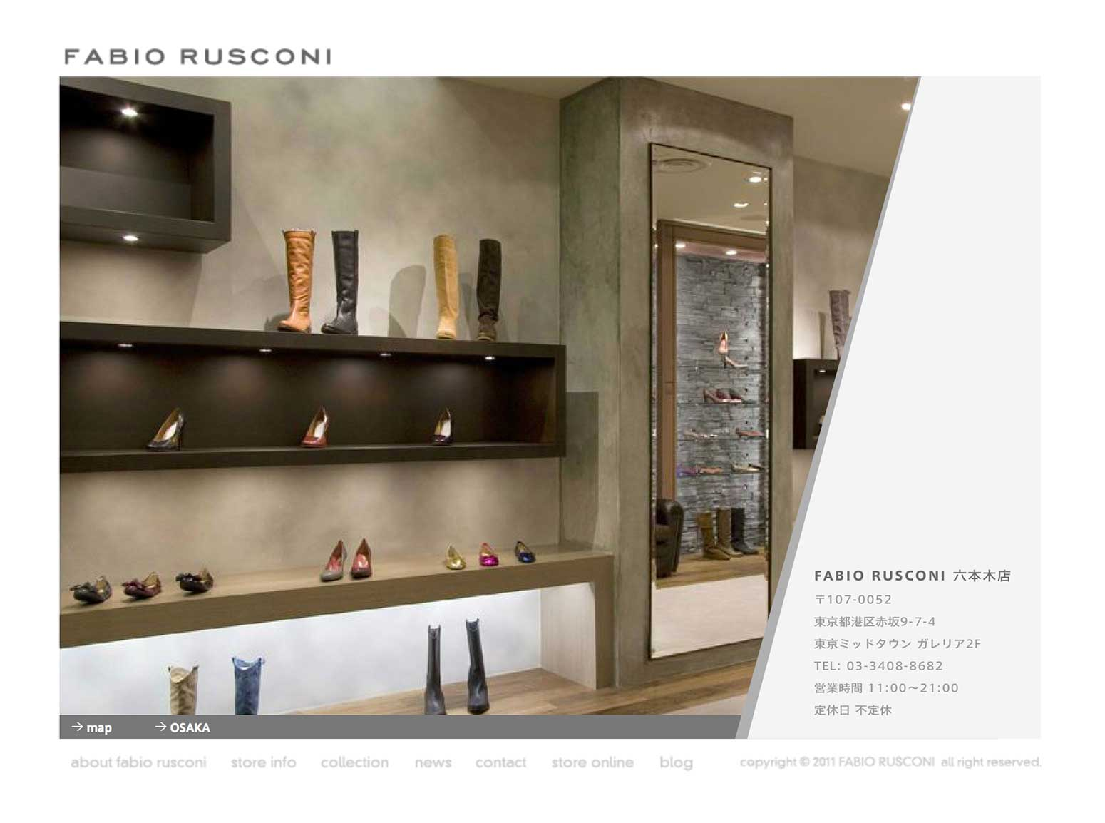 Fabio Rusconi Official Site